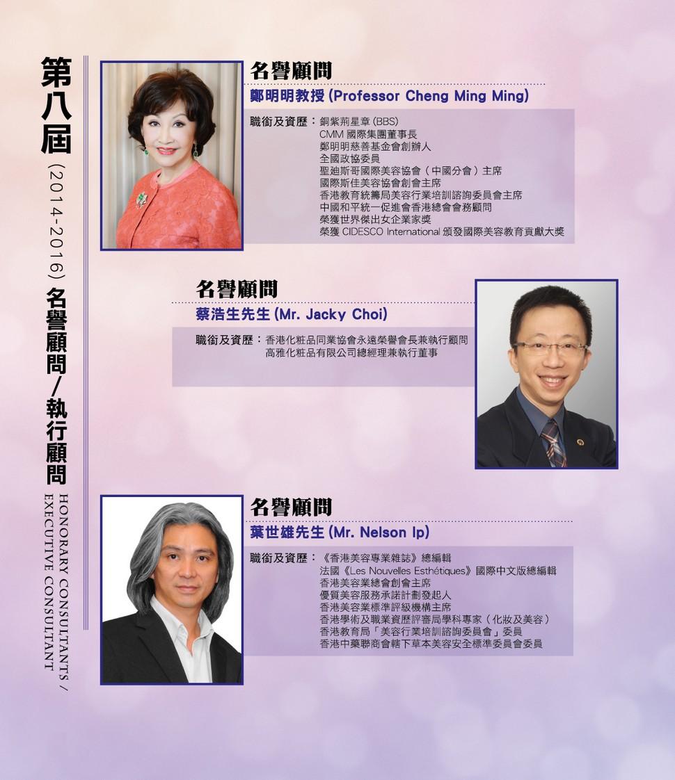 http://www.apai.org.hk/files/%E5%90%8D%E8%AD%BD%E9%A1%A7%E5%95%8F1.jpg
