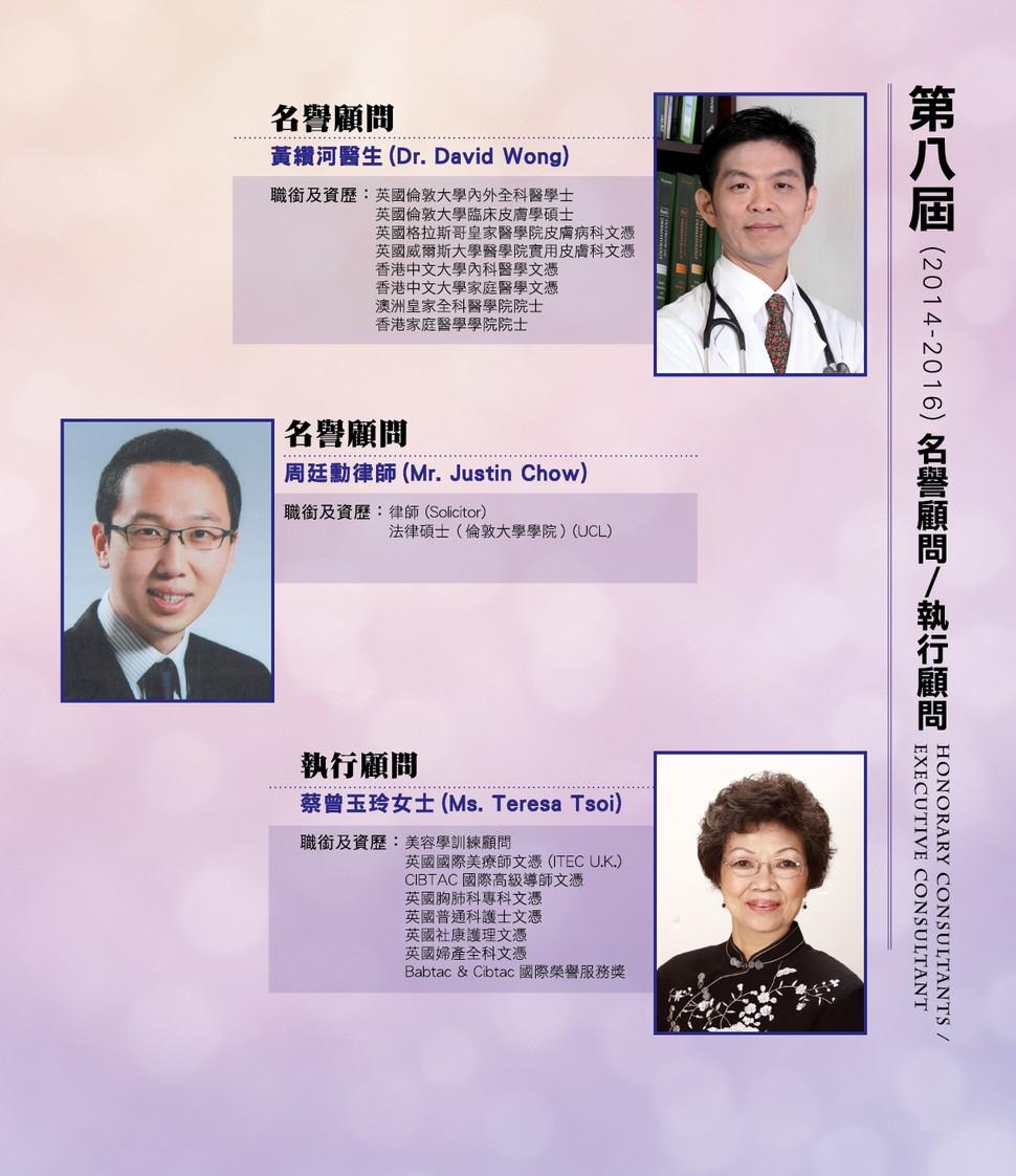 http://www.apai.org.hk/files/%E5%90%8D%E8%AD%BD%E9%A1%A7%E5%95%8F2.jpg