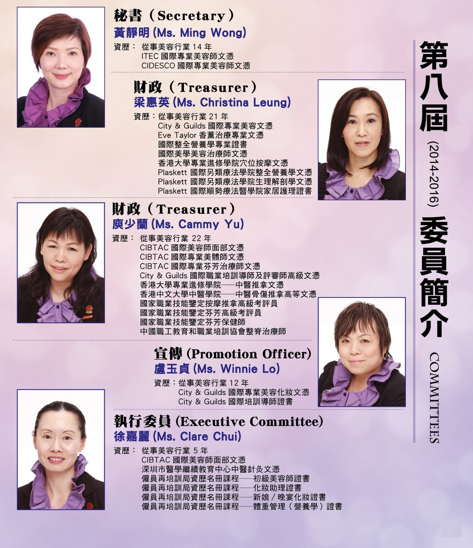 http://www.apai.org.hk/files/%E5%9F%B7%E8%A1%8C%E5%A7%94%E5%93%A12.jpg